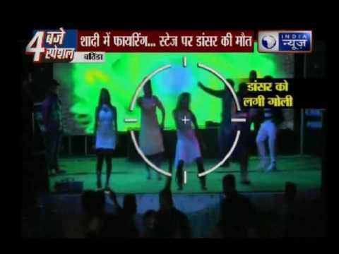 Pregnant dancer girl shot dead on stage in Punjab