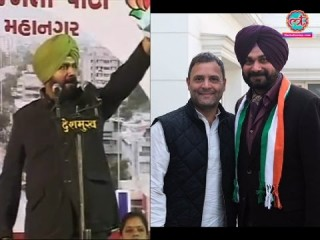 Navjot Sidhu – before and after he joined the Congress