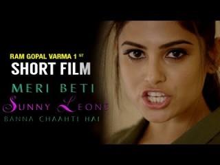 Meri Betti Sunny Leone Banna Chaahti
