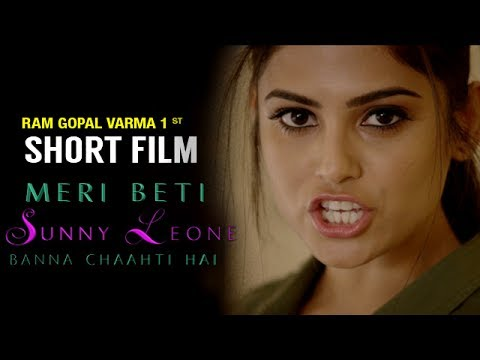 Meri Betti Sunny Leone Banna Chaahti Hai